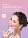 洗臉儀器洗面機潔面儀清潔神器女電動硅膠超聲波刷  『快速出貨』