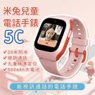 小米 米兔智能手錶 5C 新升級4C 米...
