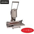 日本 UCHIDA 手壓式 電動 打孔機 / 台 VS-55