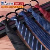 店慶優惠-5cm6cm休閒韓版窄版易拉得懶人拉?領帶