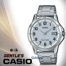 CASIO手錶專賣店 卡西歐 MTP-VS02D-7B 指針男錶 不鏽鋼錶帶 白 太陽能 防水