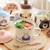 新年好禮 85折 卡通可愛日式陶瓷泡面碗帶蓋大容量~