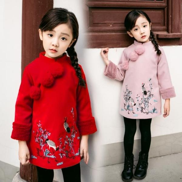 女童漢服新年1兒童裝3女寶寶拜年衣服中國風過年旗袍加厚冬裝唐裝 卡卡西