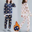 大尺碼女裝 冬天睡衣保暖顯瘦 兩件套睡衣 均碼 粉/深藍雙色