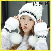 耳暖耳捂 時尚百搭甜美可愛針織帽韓版保暖潮護耳毛球帽
