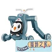 嬰兒學步車手推車多功能兒童助步車三合一寶寶玩具防o型腿學步車品牌【風鈴之家】