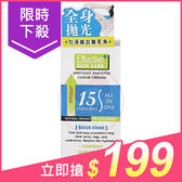 SHILLS 舒兒絲 乾淨舒爽整理毛髮乳霜(50ml)【小三美日】原價$299
