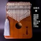 一品正器 竹制17音拇指琴 卡林巴琴 初學者入門手指琴送朋友禮物 星河光年