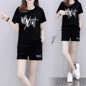 休閒套裝女夏季2018新款時尚韓版大碼運動服寬鬆短袖短褲兩件套潮『潮流世家』