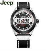 JEEP -吉普鏤空男士手錶商務全自動機械錶 男錶JPG90801  女錶中性錶對錶 時尚手錶 機械錶 送禮