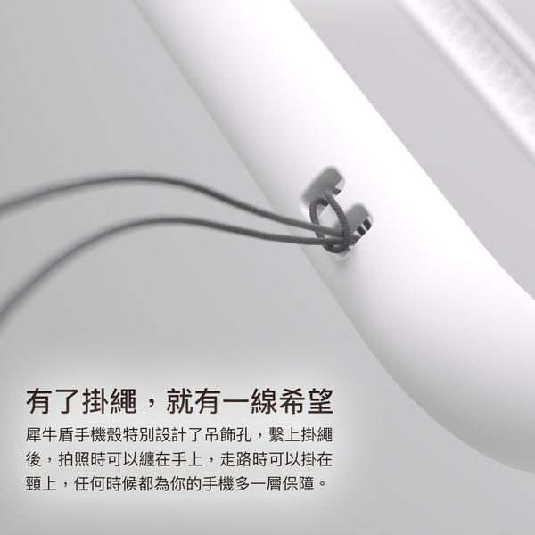 犀牛盾 Mod NX 防摔邊框殼 iPhone SE 7 8 防摔 防爆 輕鬆拆卸 邊框背蓋 二用款 防摔
