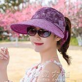 帽子女士夏天出游防曬遮陽帽戶外休閑騎車太陽帽可折疊空頂大沿帽「摩登大道」