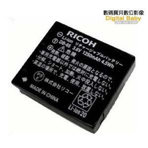 【免運費】Ricoh Pentax DB-65 原廠鋰充電池 (富堃公司貨,GR II / GR / MX1 專用) DB65