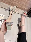 涼鞋女年夏季新款ins韓版水鑚網紅仙女風粗跟扣帶高跟鞋 【全館免運】