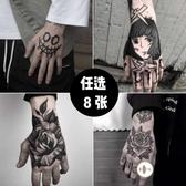 8張 紋身貼防水男女個性潮手背系列玫瑰花骷髏般若嘻哈朋克風【君來佳選】