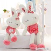 公仔 可愛兔子毛絨玩具公仔抱枕布娃娃 可愛萌韓國娃娃公仔睡覺抱女孩 Cocoa YTL