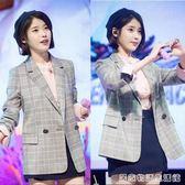 時尚春季新款iu李智恩同款chic風格子小西裝外套女短款休閒潮  居家物語