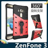 ASUS ZenFone 3 5.5吋 三防戰甲保護套 軟殼 360度支架 蜘蛛網散熱 四角氣囊加厚 矽膠套 手機套 手機殼