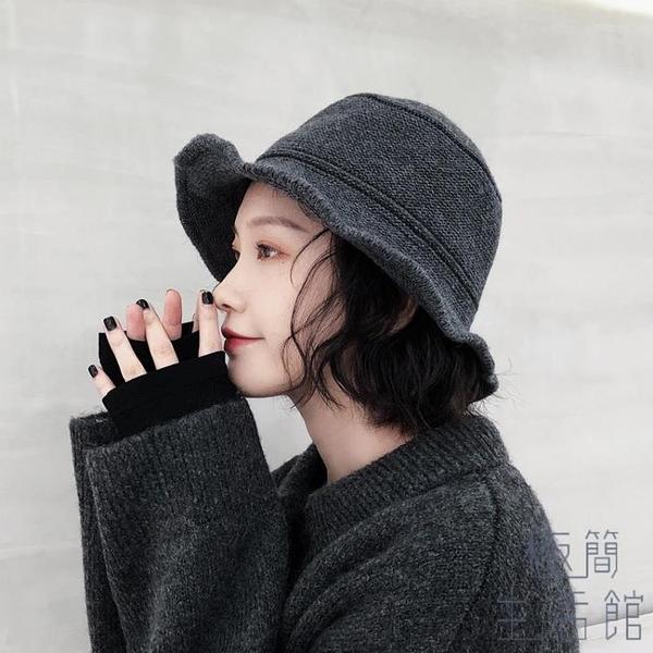 韓版復古羊毛混紡針織漁夫帽女秋冬保暖毛線帽百搭【極簡生活】