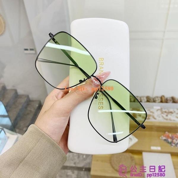 墨鏡女大框超大金屬框潮時尚綠色太陽鏡男華晨宇同款眼鏡方框【公主日記】