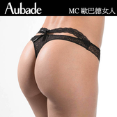 Aubade-歐巴德女人M-L復古網織丁褲(黑.牙白)MC