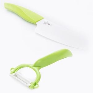 HOLA 陶瓷雙刀組(日式廚刀+削皮刀)-綠