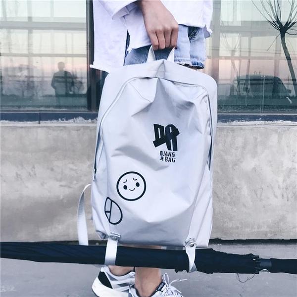 2020新款韓版原宿背包男女休閒簡約雙肩包潮流個性學生書包旅行包 陽光好物