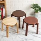 小凳子 兒童折疊小凳子可愛圓凳子批發家用矮凳客廳換鞋板凳小木凳子