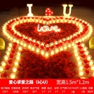 電子蠟燭浪漫生日布置創意求婚表白道具神器房間燈用品場景愛驚喜