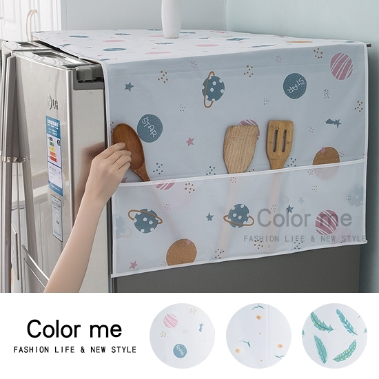 防塵罩 冰箱罩 洗衣機罩 收納袋 分格收納袋 防塵蓋布 迷幻系列電器防塵罩【N239】color me 旗艦店