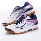 樂買網 MIZUNO 18SS 女款 排羽球鞋 THUNDER-BLADE V1GA177016 白x藍x粉