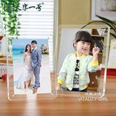 亞克力相框擺台7寸5 6 8 10 A4創意水晶兒童像框照片框新款【一周年店慶限時85折】