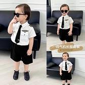 男童襯衫-男童帥氣機長服短袖襯衫套裝短褲夏裝兒童寶寶領帶襯衣童潮X2675
