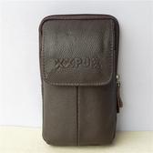 別腰式手機包 豎款腰包手機包皮帶包錢包手機皮套掛腰男士穿皮帶別腰式包包