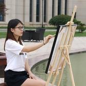 實木美術素描畫架1.5米木制支架式木質畫板igo