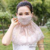 防曬口罩女夏薄款防紫外線可清洗易呼吸