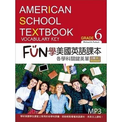 FUN學美國英語課本(各學科關鍵英單Grade 6)(2版)(菊8K