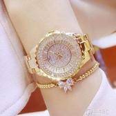 新滿天星女款手錶滿鑚女士非機械學生時裝錶防水 電購3C