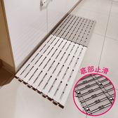 【多用途止滑地墊】拼裝防滑地墊 拼墊 巧拼地墊 浴室 廚房 園藝 BI-5932 [百貨通]