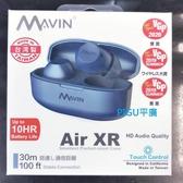 平廣 送袋 Mavin AIR-XR 藍色 藍芽耳機 真無線 耳機 X R 公司貨保1年 另售COWON CX5 CT5 CR5