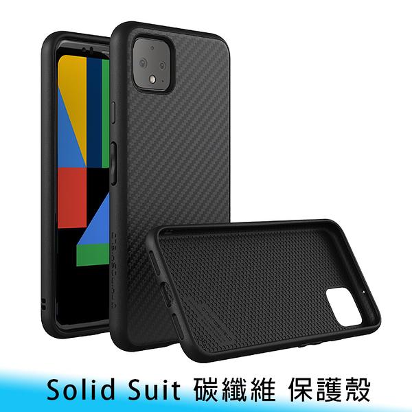 【妃航/免運】原廠 犀牛盾 SolidSuit Google Pixel 4/4 XL 碳纖維 保護殼 不退換貨