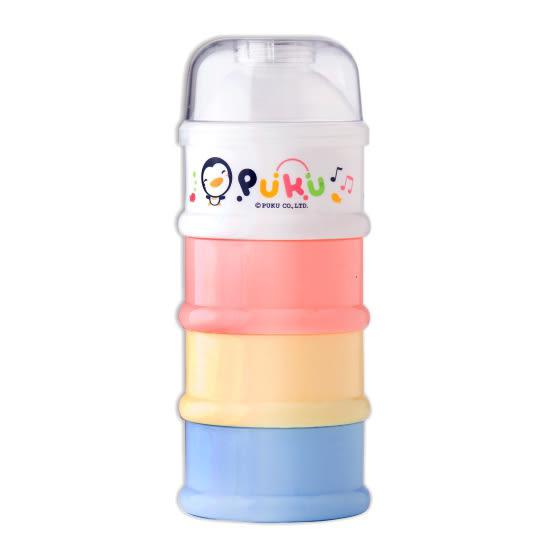 【奇買親子購物網】PUKU 四層奶粉盒100CC