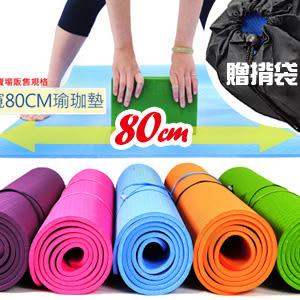 瑜珈墊│【SAN SPORTS】TPE環保8MM雙面花紋運動防滑地墊(贈背袋)止滑墊子健身軟墊哪裡買
