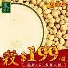 歐可茶葉 真奶茶 豆漿拿鐵(10包/盒)