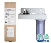 3M淨水器9812X濾心生飲級~可取代濱特爾MC、S100、S104濾心二道式全配件緻淨水器3670元
