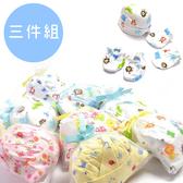 新生兒禮包三件組 彌月禮 嬰兒手套 腳套 寶寶帽 HS12801
