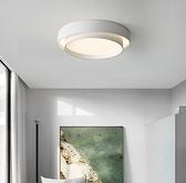 臥室燈北歐簡約現代設計師吸頂燈大氣客廳燈飾創意極簡主臥室燈具ATF 韓美e站