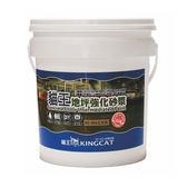 貓王地坪強化砂漿1加侖土灰