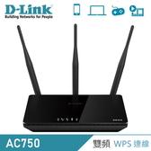 【D-Link 友訊】DIR-819 AC750 雙頻無線路由器