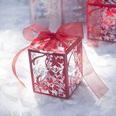 7個裝 婚禮糖盒結婚喜糖盒歐式禮盒糖果盒【南風小舖】
